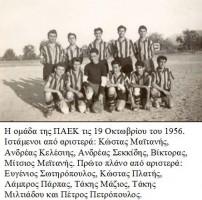 paeek1956