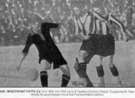 aek-beogrant1928