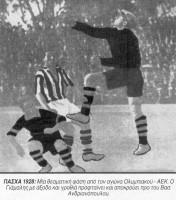 aek-osfp1928b