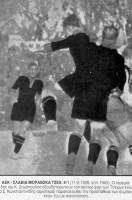 aek-slavia1928