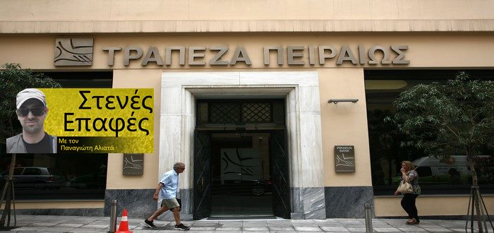 Greece Piraeus Bank
