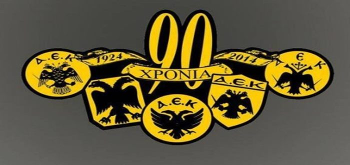 Σαν σήμερα πριν από 90 χρόνια, γεννήθηκε… επίσημα η ΑΕΚ!