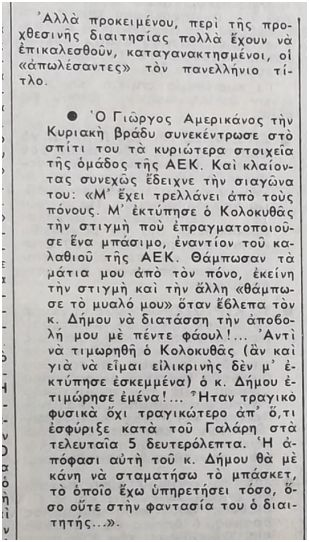 fos10_1-4-1969