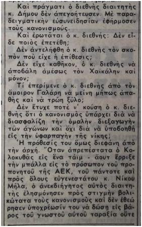 fos14_1-4-1969