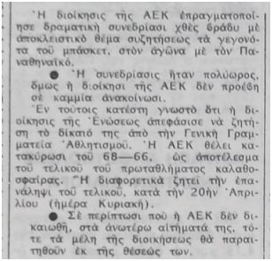 fos3_2-4-1969