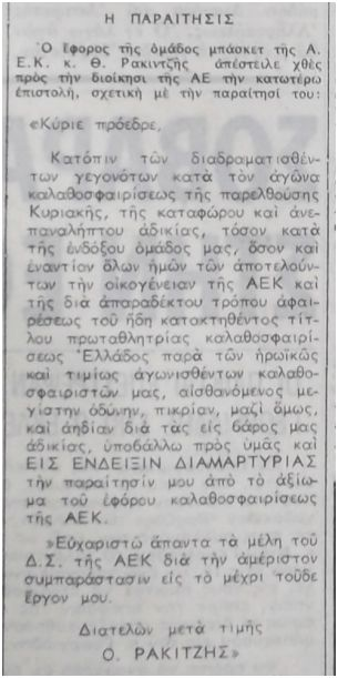 fos4_2-4-1969