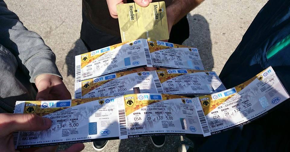 Ανακοίνωση της ΑΕΚ για τα εισιτήρια με Αούστρια Βιέννης