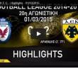 aek-highlights