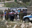 israelpoliceKILLER-PalestiniansYoungs
