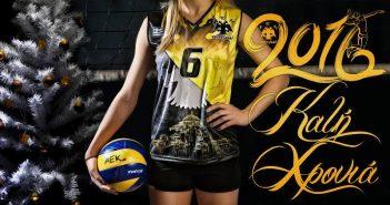 Kali_Xronia_2016_Volley_Women