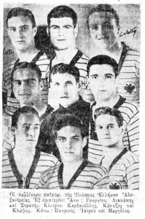 ΑΕΕΑ, Αθλητικά Χρονικά, 22 Απριλίου 1933, 91