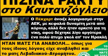 ΠΡΩΤΟΣΕΛΙΔΟ
