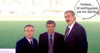 NewSports          17/6/2001 ¦APOYªIAªH NEOY ¦PO¦ONHTH AEK ¼EPNANTO ªANTOª.