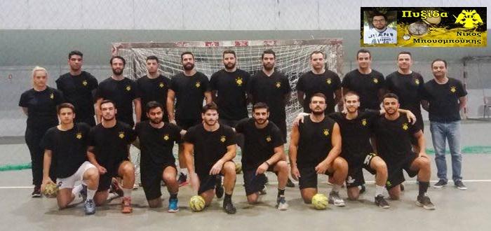 chantbol-2017