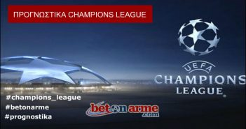 stoixima-champions-league-2