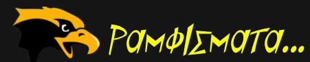 ramfismata34