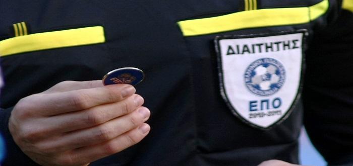 Αυτός σφυρίζει το ΑΕΚ – Ολυμπιακός!
