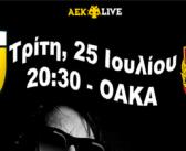 Η αφίσα του AEK LIVE