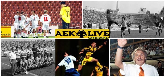 Όταν η AEK συναντά Mαγυάρους…