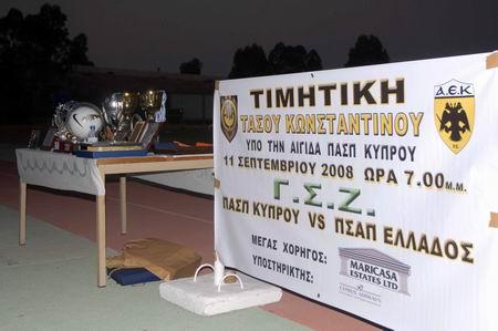 timitiki1