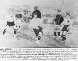aek-apollon1927