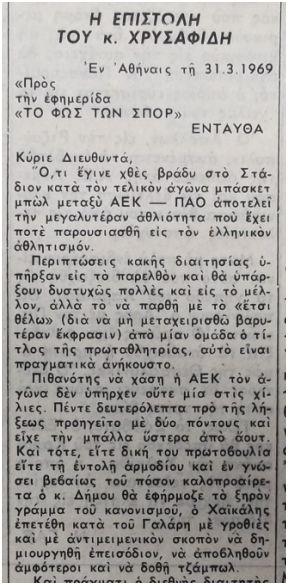 fos13_1-4-1969