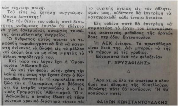 fos15_1-4-1969