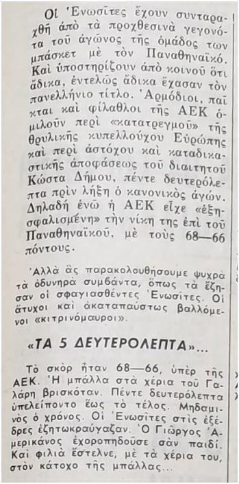 fos3_1-4-1969