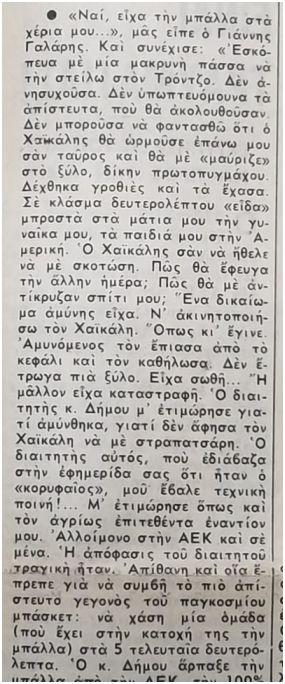fos4_1-4-1969