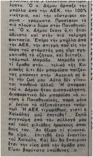 fos5_1-4-1969