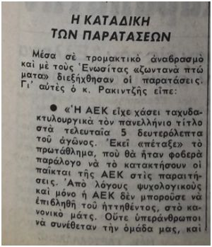 fos7_1-4-1969