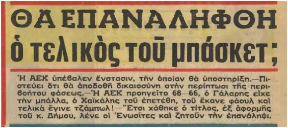 iho1_1-4-1969