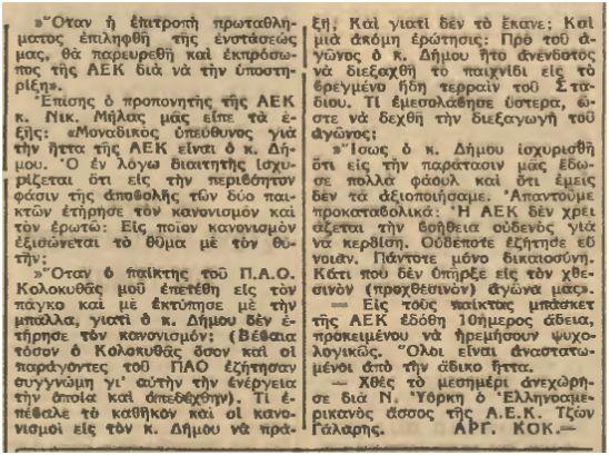 iho4_1-4-1969