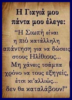 facebook_-591196684