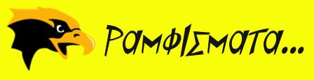 ramfismata214