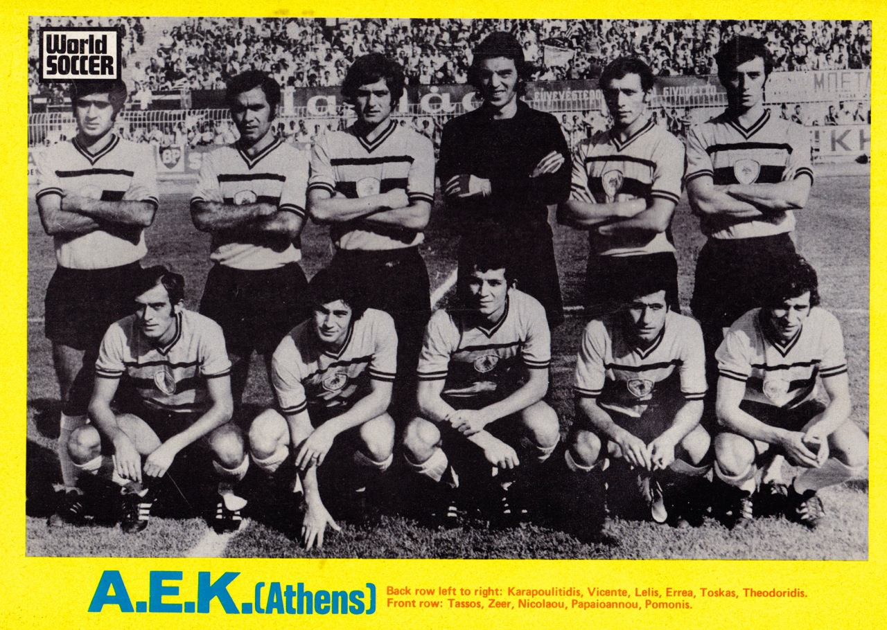aek-athens-1972