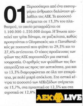 aekempire2004b