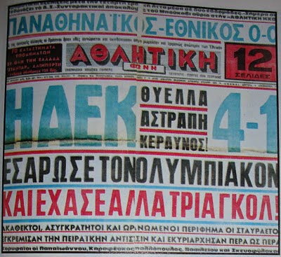gkei-1-4-aek
