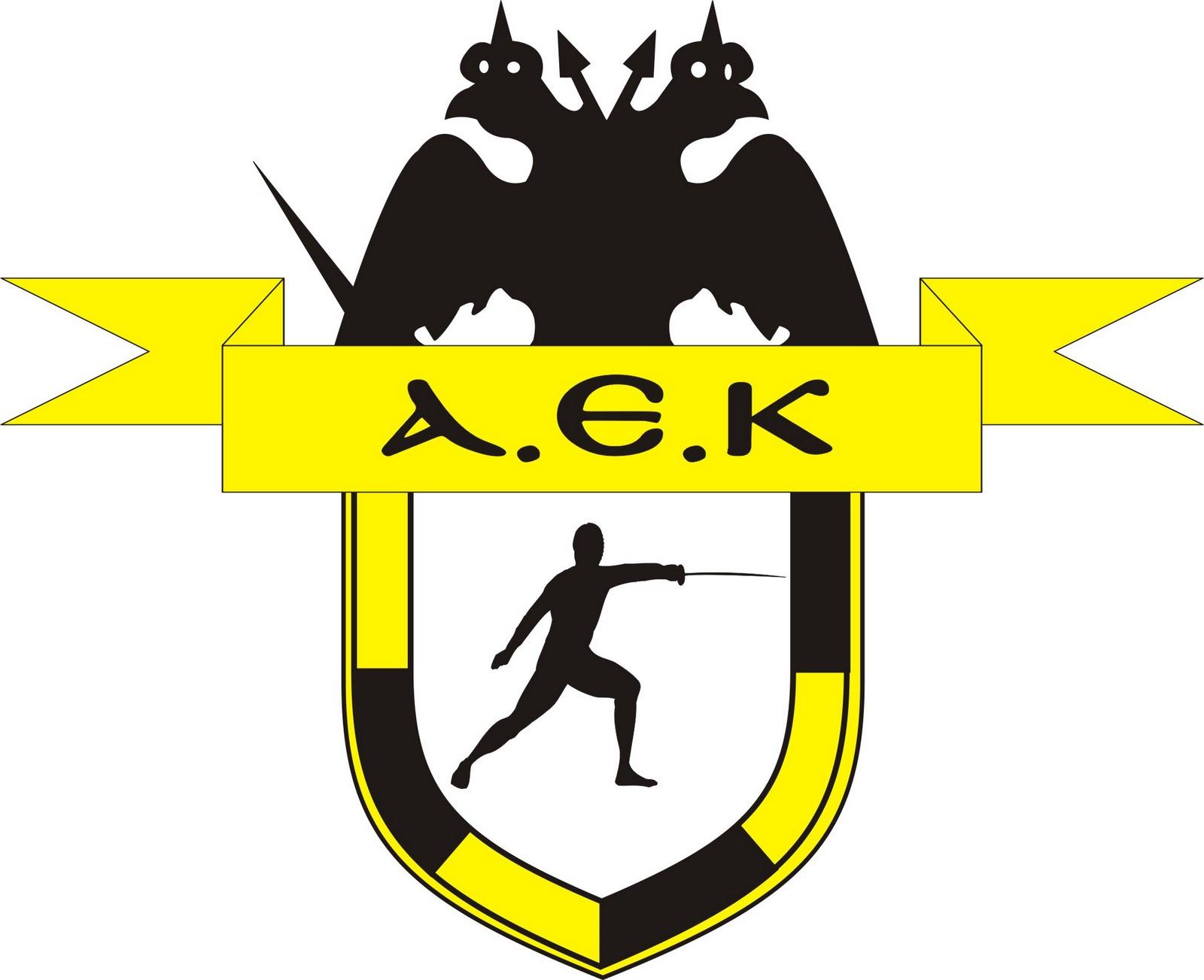 aek_xifaskia