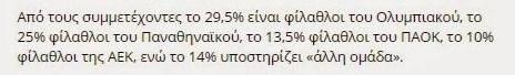pamak2014